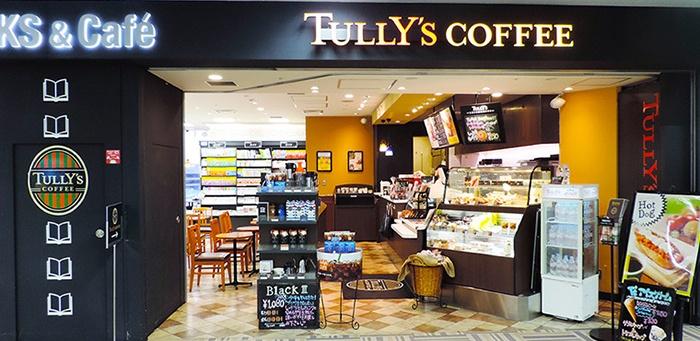 Bảng hiệu quán cafe Tully Coffee