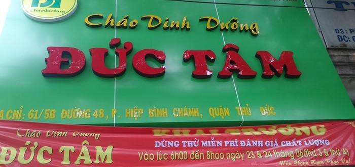 Mẫu bảng hiệu quán ăn cháo dinh dưỡng