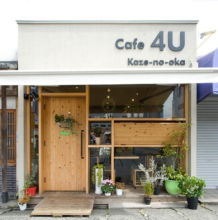 Mẫu Bảng hiệu quán cafe 4U
