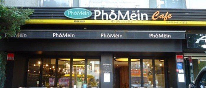 Mẫu biển hiệu quán cafe Pho Mein