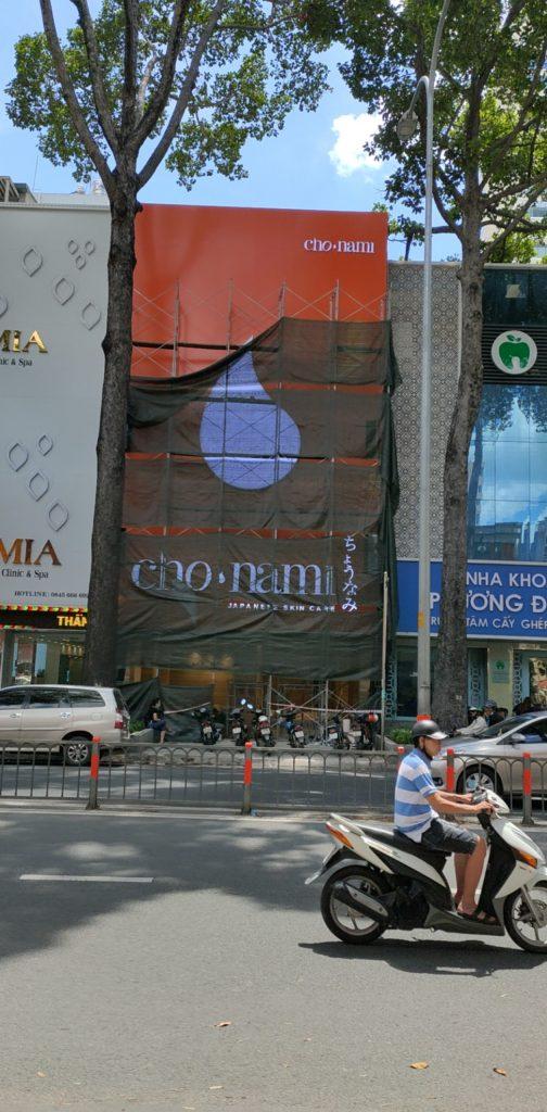 bảng hiệu cửa hàng mỹ phẩm